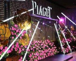 Швейцарский ювелирный дом Piaget теперь в Париже